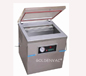Vacuum Packing Machine, Meat Vacuum Packaging(DZ-350C)